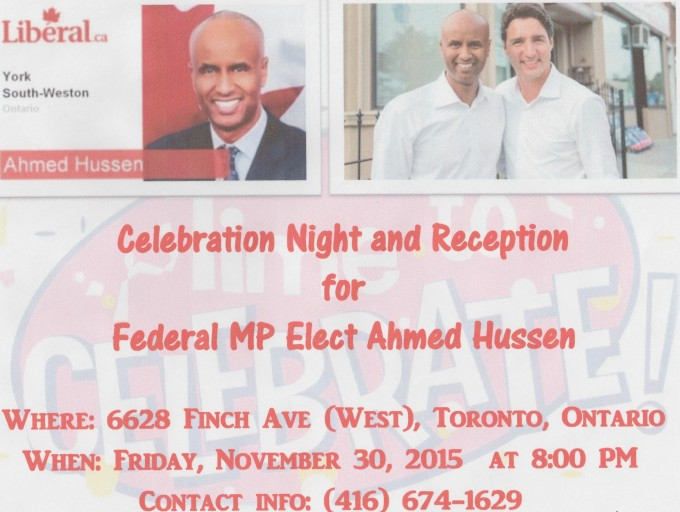 Federal MP Elect, Ahmed Hussen 001