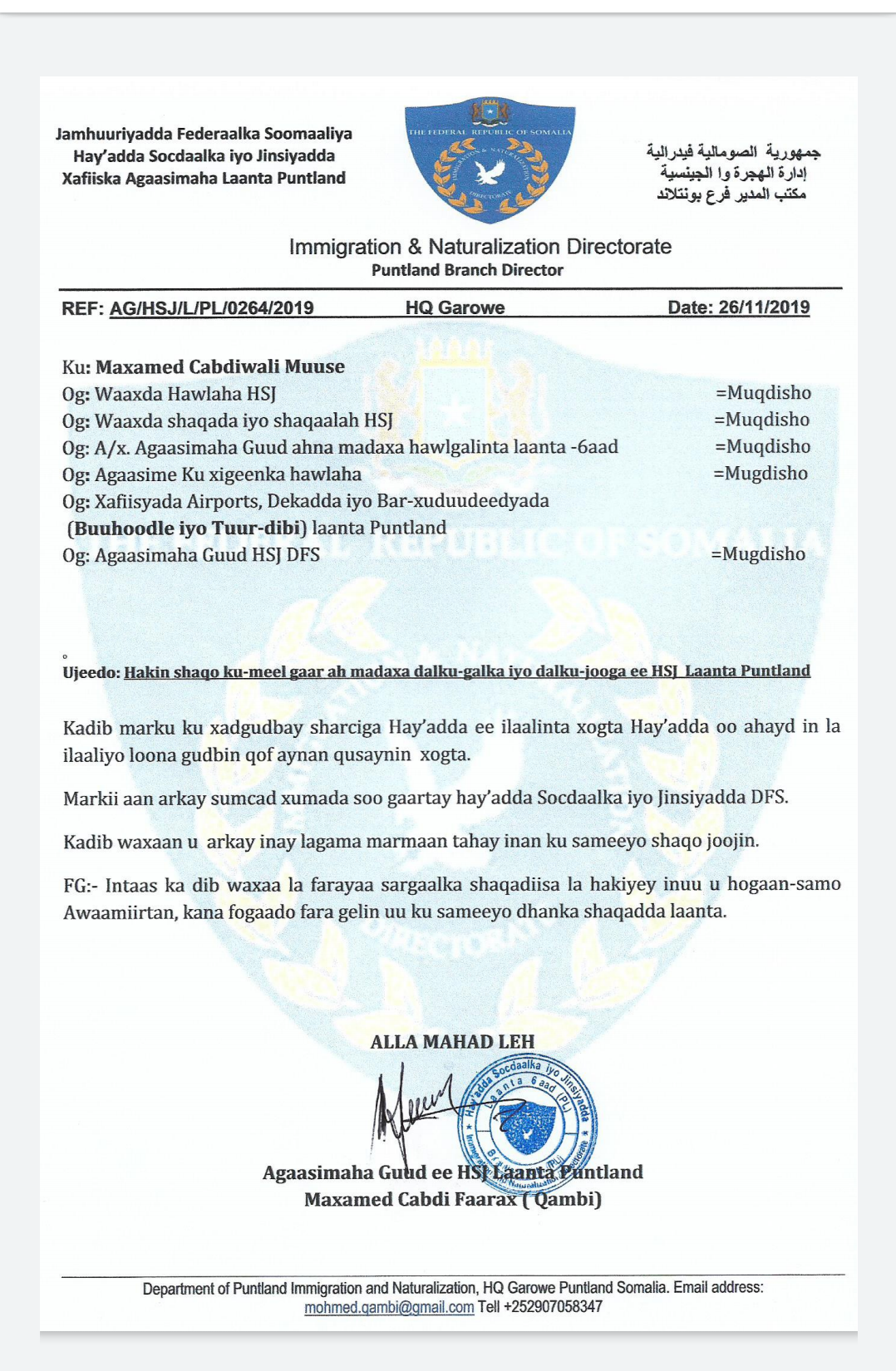 UNLAWFUL DISMISSAL OF SOMALIA'S HEAD OF IMMIGRATION OFFICE IN PUNTLAND