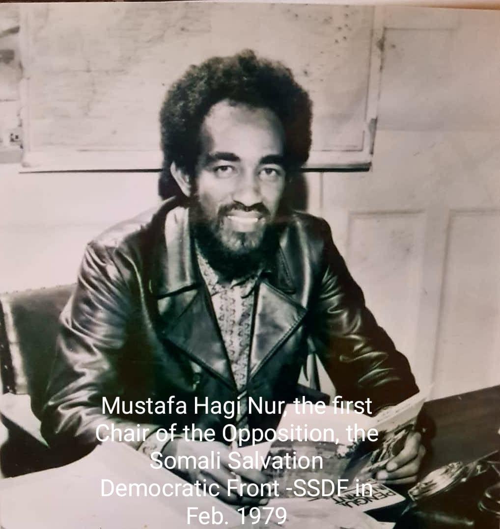 The Late Mustafa HajiNur